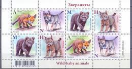 2020. Belarus, Wild Baby Animals, S/s, Mint/** - Belarus