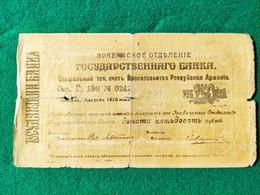 Armenia 250 Rubli 1919 - Armenia
