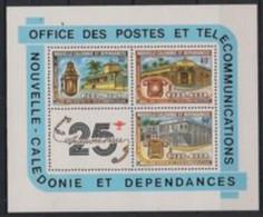 A - NOUVELLE CALEDONIE - 1983 BF N°5** (cote 16) - Blocks & Sheetlets