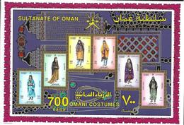 Oman Sheet 1989 Mnh **  35 Euros - Oman