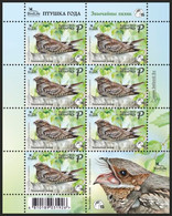 Belarus 2021 Bird Of The Year. European Nightjar. Mi 1401 Klb - Other