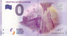 """65 - FRANCE / Billet Touristique / GROTTES DE BETHARRAM 2017-1 """". - Essais Privés / Non-officiels"""