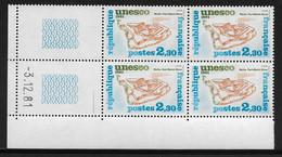 FRANCE SERVICE N°68/70** UNESCO 3 COINS DATES - 1980-1989
