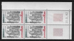 FRANCE SERVICE N°71/72** UNESCO 2 COINS DATES - 1980-1989