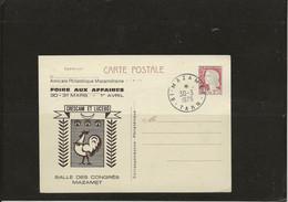 L5 ENTIER POSTAL REPIQUAGE - 1960 Marianne De Decaris