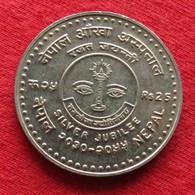 Nepal 25 Rupees 1998 Silver Jubilee - Nepal
