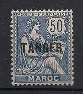 Maroc - 1918 - N° Yv. 94 - Mouchon 50c Bleu - Neuf Luxe ** / MNH / Postfrisch - Ungebraucht