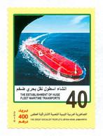 LIBYA 2010 Ships Petroleum Oil Maritime Transports AlFateh Self-adhesive (MNH) - Aardolie