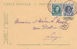 Carte Postale 1924 - Postales [1909-34]