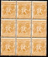 83.GREECE.1896 OLYMPIC GAMES.1L.BOXERS SC.117,HELLAS109 MNH BLOCK OF 9 - Non Classés