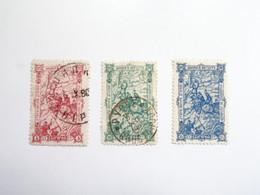 Sevios / Bulgarije / **, *, (*) Or Used - Oblitérés