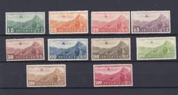 CINA - CHINA - SERIE COMPLETA - LOTTO DI 10 FRANCOBOLLI POSTA AEREA - NUOVI - 1912-1949 Republik
