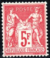 86.FRANCE.1925 5FR. Y.T.216,SC.226b MNH - Non Classés