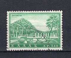 GRIEKENLAND Yt. 732° Gestempeld 1961 - Used Stamps