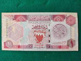 Bahrein 1 Dinar 1973 - Bahrain