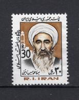 IRAN Yt. 1865° Gestempeld 1983 - Iran