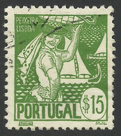 Portugal, 15 C. 1941, Sc # 608, Mi # 635, Used. - Used Stamps