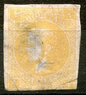 Serbia,1872,1 Para,Mi#19 As Scan - Serbia