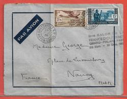 AEF LETTRE DE 1939 DE BRAZZAVILLE POUR NANCY FRANCE - Lettres & Documents
