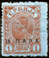 Serbia,1900,15 Para/1 Din As Scan - Serbia