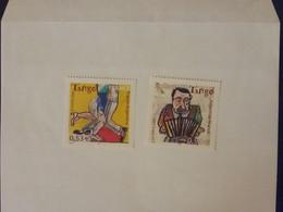2006 Neuf ** 4058/59 - Collezioni