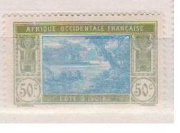 COTE D'IVOIRE             N° YVERT  :  69     NEUF AVEC CHARNIERES         ( C H     1 / 61 ) - Neufs