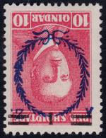 ✔️ Albania 1928 - INVERTED Overprint - Mi. 169 A * MH - Variety - Albania