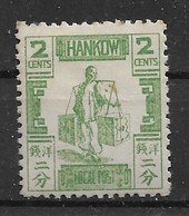 1896 CHINA -HANKOW-  2c Smaller Format TEA COOLIE UNUSED.H CHAN LH19 - Ungebraucht