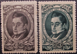 USSR  1945 Griboedow - Writer  2 V MNH - Unused Stamps