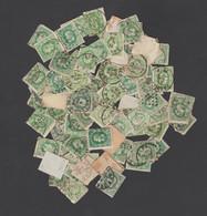 COB N° 30 - Beau Lot De + De 500 Timbres - à Examiner (Nuances; Variétés; Oblitérations....) - 1883 Léopold II