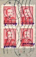 POLOGNE / POLAND 1950 GROSZY O/P T.12 (Poznan P.4 Violet) Mi.626 X4 Used KALISZ-1 - Used Stamps