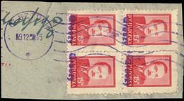 POLOGNE / POLAND 1950 GROSZY O/P T.8 (Olsztyn O.1b Violet) Mi.626 X4 Used OLSZTYN - Used Stamps