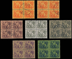PORTUGAL 1950s/70s RIDER Issue Nice Selection Of Blocks Of 4 SUPERB USED - Used Stamps