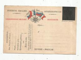 Carte De Franchise Militaire , Correspondance Militaire ,franchise Postale ,FRANCE-RUSSIE ,vierge - Cartes De Franchise Militaire