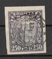 Russia 1921, 250 Roubles, Chalk Surfaced Paper. Michel 158z / Scott 183f, Used. - Gebraucht