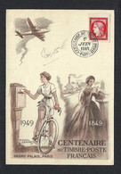"""FRANCE 1949: FDC """"Centenaire Du Timbre-poste"""" - Lettres & Documents"""