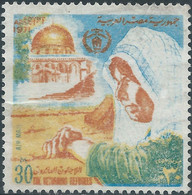 EGITTO - EGYPT-  EGYPTE,1971 Airmail - United Nations Day ,Used - Oblitérés