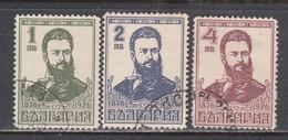 Bulgaria 1926 - Christo Botev, Poete, YT 193/95, Used - Gebraucht