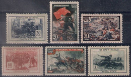 Russia 1945, Michel Nr 953-58, MLH OG - Unused Stamps