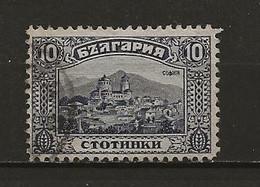 Bulgarie Oblitéré N°156 Lot 41-97 - Oblitérés