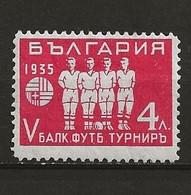 Bulgarie Neuf Avec Charnière N° 254 Lot 41-175 - Neufs