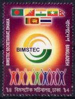 Bangladesh  2014.  Inauguration Of BIMSTEC Secretariat Dhaka.  MNH - Bangladesh