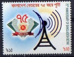 Bangladesh  2014. 75th Anniversary Of Bangladesh Betar, ( Radio, Television).  MNH - Bangladesh