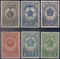 Russia 1945, Michel Nr 940A-45A, MLH OG - Unused Stamps