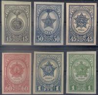 Russia 1945, Michel Nr 940B-45B, MLH OG - Unused Stamps