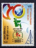 Bangladesh  2014. 50th Anniversary Of Television.  MNH - Bangladesh