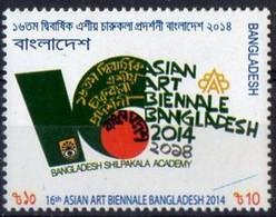 Bangladesh  2014. 16th Asian Art Biennale Bangladesh.  MNH - Bangladesh