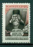 URSS 1959 - Y & T N. 2163 - Soulkhan Saba Orbéliani - Unused Stamps
