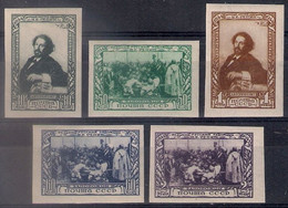 Russia 1944, Michel Nr 932B-36B, MLH OG - Unused Stamps
