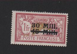 Faux Alexandrie N° 50 1 F Merson Surchargé 30 M Sur 15 M Gomme Charnière - Neufs